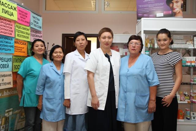 медицинский центр в Бишкеке