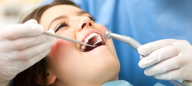 Первая Стоматология