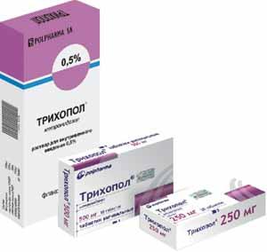 trihopol