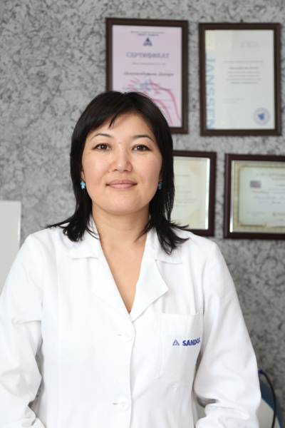 Аймукамбетова Динара Кочорбаевна – врач дерматокосметолог высшей   категории