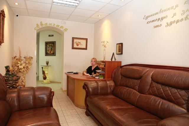 стоматология в Бишкеке