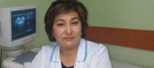 гинеколог возле ошского рынка