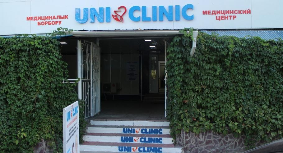врачи высших квалификаций