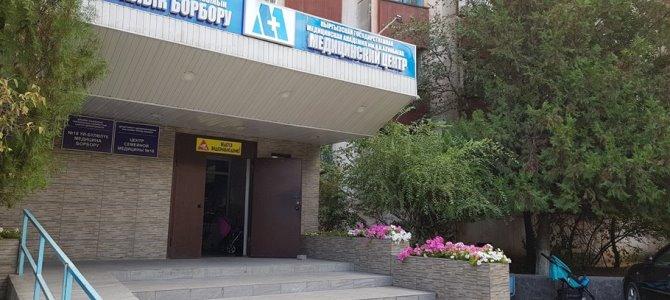 Медицинский Центр КГМА