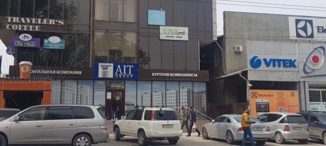 Медико-эстетический центр VIVA