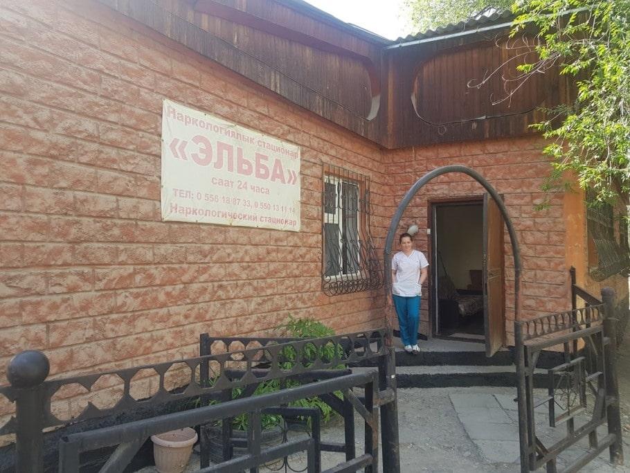 Нарколог Бишкек