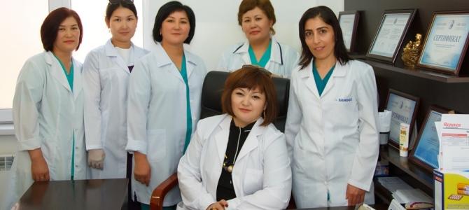Медицинский центр «Дарус»