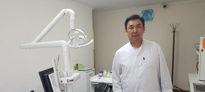 Стоматология «СЭР — 312»