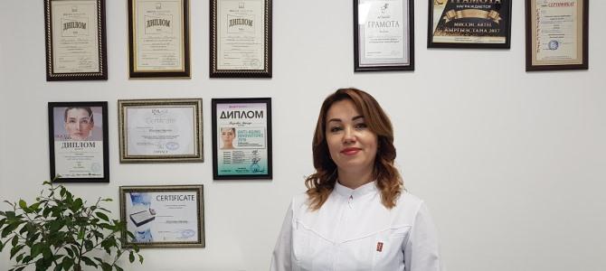 Косметолог Юсупова Наргиза